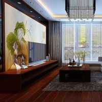 94平米两室两厅装潢价格
