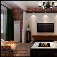客厅摆放高档实木沙发装修效果图