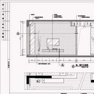 厨房装修工程合同