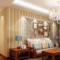 上海住房装修价格表