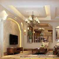 请问广州的安华装饰材料城跟装饰材料城
