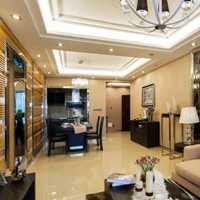 只花5万元装修三室一厅的装修公司有哪些