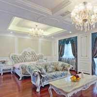 我在河北涿州要裝修建筑面積119平米的房子?