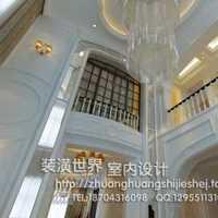 北京家裝哪個便宜