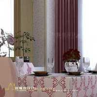 高宝室内装潢上海有限公司有人知道吗