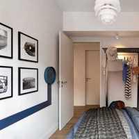 115平米3室两厅一卫装修费用