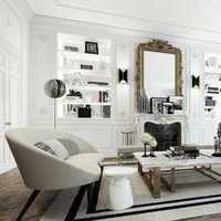 室内装饰设计技巧