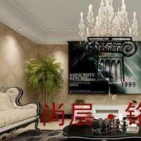 上海卧室局部装修多少钱