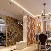 北京八十多平方米的房子裝修大概需要多少錢
