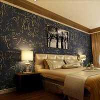 卧室里吊顶装修效果图