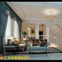 140平的房子装修下来大概多少钱装修风格为简欧