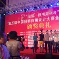 北京盛興精典裝飾有限公司百度百科