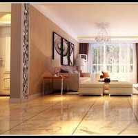 上海30年代老公寓,约60平米的实际使用面积,装修价格估算