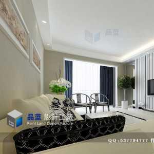 北京品牌家裝