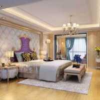 上海市家装协会