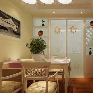 102平米两室两厅装修报价清单