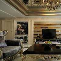100平米的好的家装风格