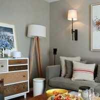 客厅窗帘交换空间窗帘现代装修效果图