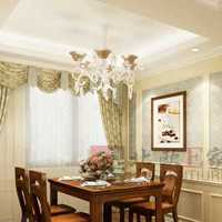 墙面刮大白吊顶多少钱一平米