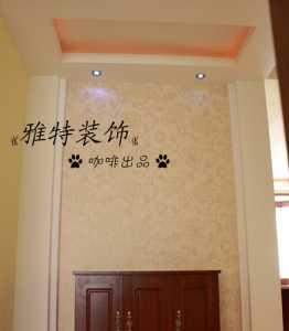 北京市地热院