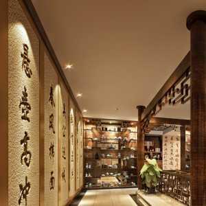北京一居室价格