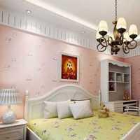 二手房装修现代卧室效果图