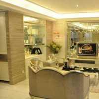 北京115平方房子装修多少钱