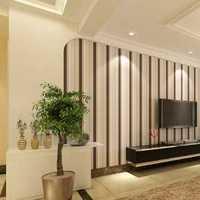客厅背景墙粉色家饰茶几装修效果图