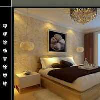 北京120平方房子装修多少钱