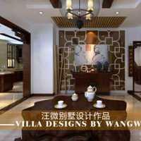 上海装饰公司地址