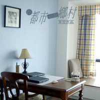 一般三室一厅装修下需要多久