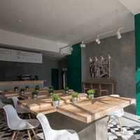 现代别墅简约餐厅装修效果图