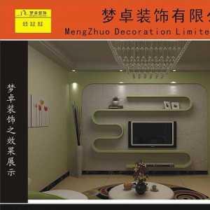 装饰装饰公司北京