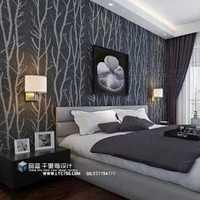 新现代两居室卧室效果图
