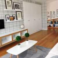 求问130平方的毛胚房房子最最最简单的装修要多少钱