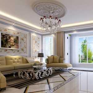 110平米家庭室内装修效果图