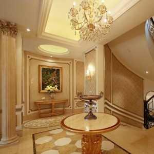 賣房估房子價格