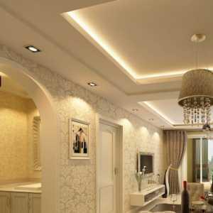 北京94平米2室1廳中式裝修要花多少錢