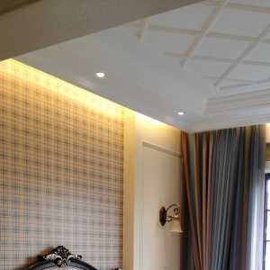 北京房屋装修价格表