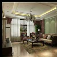8-15万经济型欧式硬朗大气白领客厅富裕型中式公寓120-150平米简洁明星家居现房翻新90-120平米现代简约三居室二居室白色绿色黄色精装房