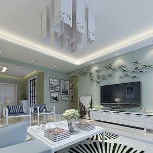 家装室内设计案例