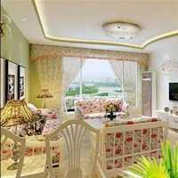 3房两厅70平方5万元装修