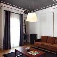 家房子100多平想要装修美式风格的大概需要多