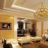 北京160平四居室裝修