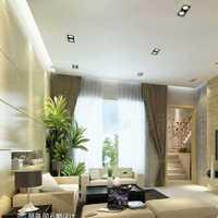 100平家居装修设计