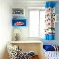 小户型墙漆搭配装修效果图