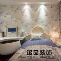 杭州经济适用房装修