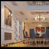 境远装饰品牌排名_境远装饰房子的注意事项_境远装饰房子的...
