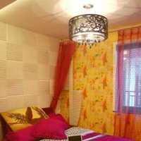 90平米两室一厅精装报价单