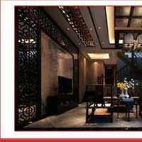上海四合院裝修公司